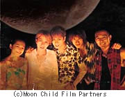 http://images.google.co.jp/images?q=tbn:0XBgeCttgzEJ:image.excite.co.jp/jp/cinema/special/kagen/top_06.jpg